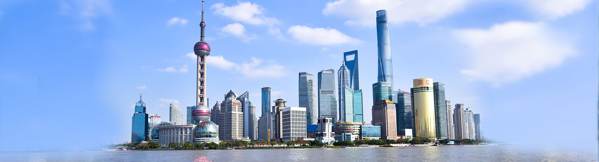 Mainland China